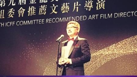 福建本土影片《海门深处》崭露头角  获澳洲华语
