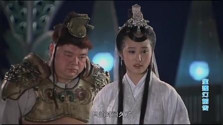 天蓬元帅酒后来到广寒宫 看到嫦娥仙子竟这样做 这谁能忍得了