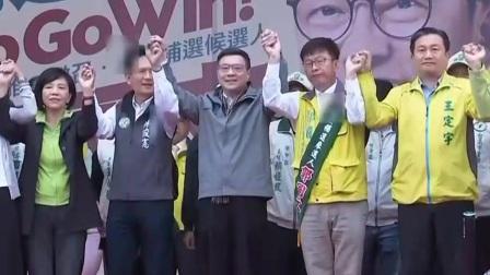 """民进党将台南小战区打成""""大战争""""是为了针对韩国瑜?视频"""