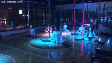 周三钢管舞舞蹈组合教学片段