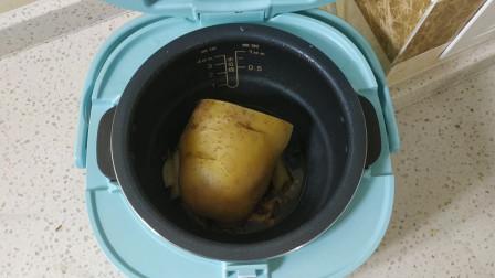 懒汉土豆,电饭煲蒸整个土豆