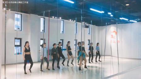 钢管舞, 管下编舞教练班——圆胯, 变美的路上