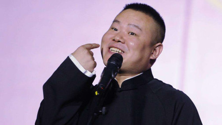 """岳云鹏说四字成语,夸自己""""眉清目秀""""""""风流倜傥"""""""