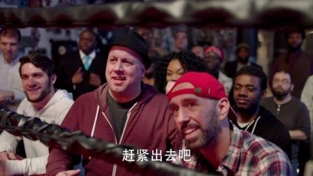 外国人打拳击瞧不起中国人 小伙分分钟让他长见识 奖金都不稀罕