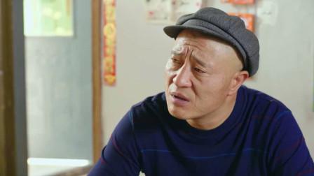 脑洞大结局大个篇,老爹李奇伟帮助儿子大个开物流公司