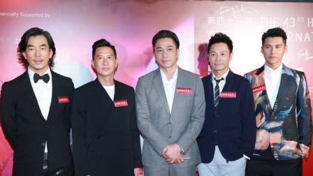 郭富城、张家辉、任贤齐现身香港电影节开幕