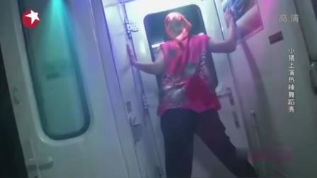 小猪火车上可爱热舞,朱碧石闪亮登场,自拍照
