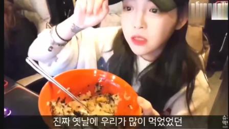 韩国美女吃完正餐,和闺蜜又吃薯条