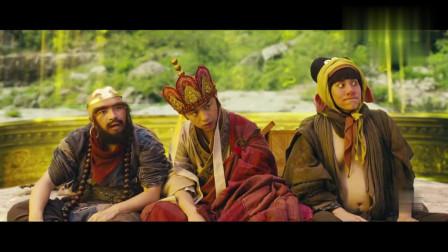 唐僧三人与王大锤一番对话,要被气得圆寂,慕容白逆转封印