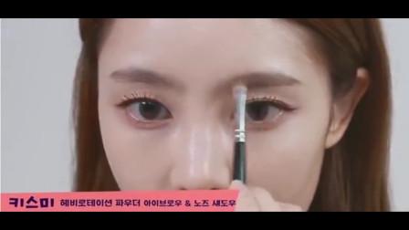 韩国主播日常妆容, 干净利落!