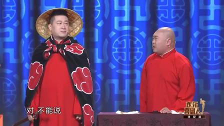 """张鹤伦改名""""张就是"""",演绎另类江湖,模仿李"""