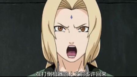 火影忍者动漫:追击佐助小队重聚!志乃暗中加入,成为第一个牺牲品