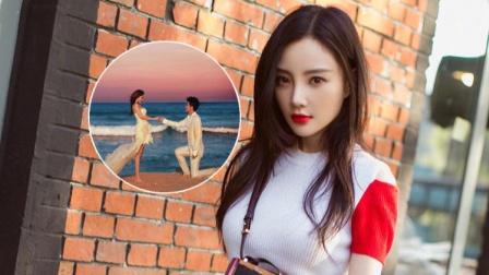 网曝李小璐获杂志邀约,微博背景换成结婚照
