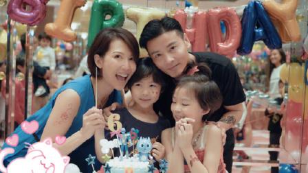 蔡少芬张晋为6岁小女儿庆生笑容甜