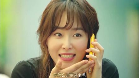 一起用餐吧:韩国美女看到这个露出这种神情!
