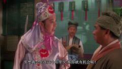 东成西就:王祖贤恃美嚣张,不要试图和女人讲