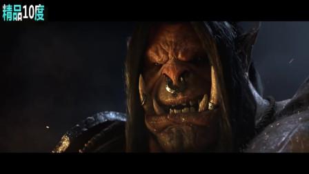 魔兽世界:深渊领主想要统治兽族,结果被杀