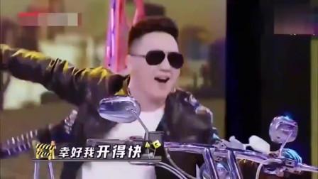 杨树林爆笑小品,风趣改变演唱《笨小孩》,爆