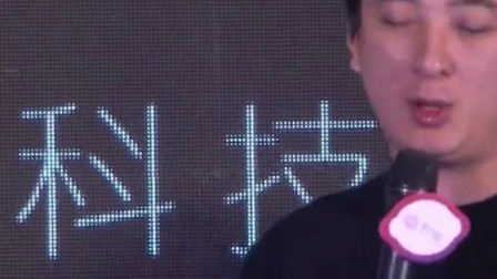 IG夺冠王思聪带美女到韩国酒吧庆功,在场中国客