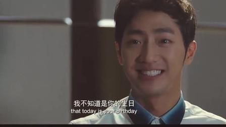 青年开生日派对 女朋友的韩国前男友到场 气势却