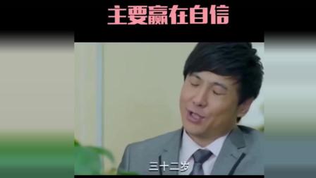 热门搞笑视频集锦:爷俩罚跪面壁,不要惹家里唯一的女人