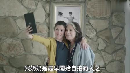 奇趣创意广告:自拍成瘾戒疗中心!