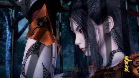 《天行九歌》秦时明月天行九歌焰灵姬出场片段五:焰灵姬被俘虏,你见过这么漂亮的俘虏吗