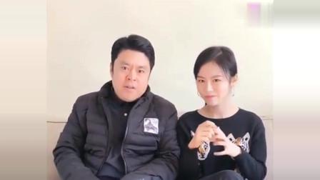 祝晓晗搞笑视频:老爸发工资嘚瑟,没想到老妈