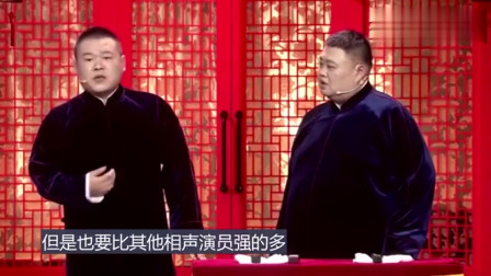 同天商演,岳云鹏遇糗事主动退票,而师傅郭德