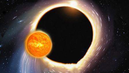 科学探索:来自黑洞内部星体,直径或只有10厘米