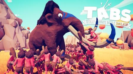新全面战争模拟器 全新兵种无敌超级大象碾压全