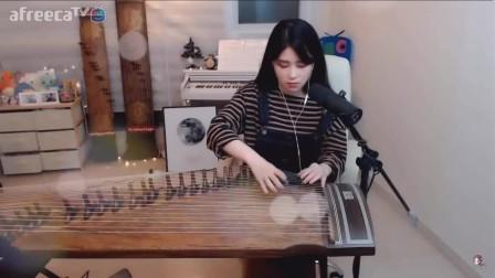 来自韩国女主播古筝独奏,韩国妹子古筝水平没