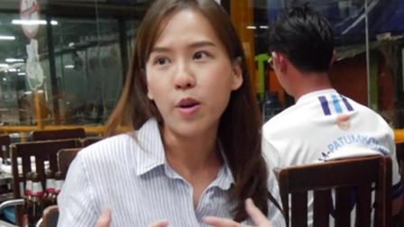 江苏美女到韩国旅游,超市里买了3斤泡菜,看到
