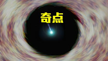 科学探索:黑洞奇点与宇宙大爆炸奇点有什么不
