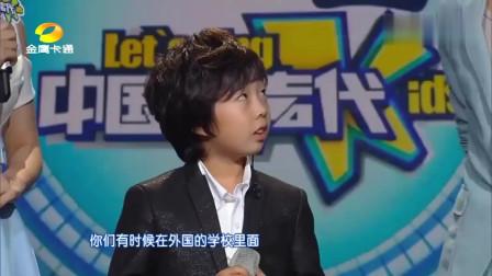 音乐小神童俞隽六岁就考入了曼哈顿音乐学院 是