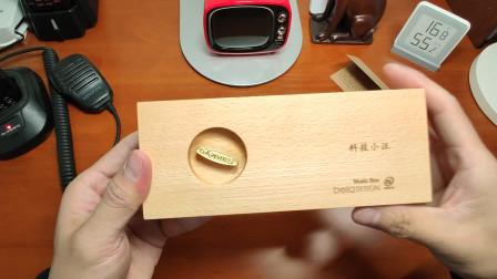 入手一个摩尔斯密码音乐盒,刻了科技小汪,就