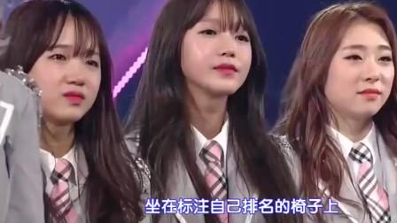 produce101:中国美女周洁琼终于出道,看其他韩国