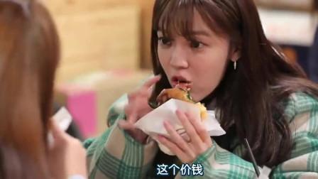 白钟元都说好吃的汉堡,韩国女明星去试吃,连