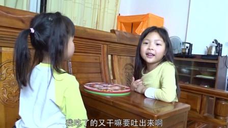 客家话搞笑视频,两姐妹回答问题很雷人,简直