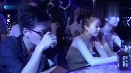 富二代酒吧里搭讪美女,女友多说了两句,马上