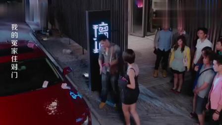 富二代千金欺负酒保,把钱甩他脸上,不料酒吧