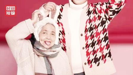 """女生带87岁外婆拍少女系写真:""""姥姥很可爱 希"""