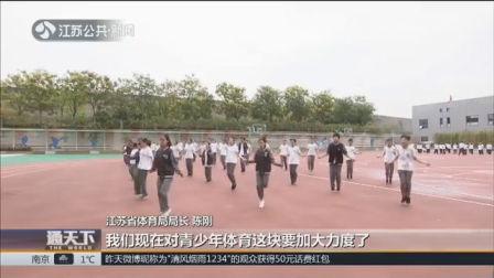 """体育中心春节免费开放,文体健康联动,""""体医"""