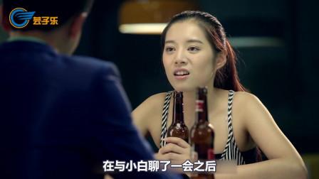 美女大学生在酒吧被调戏,酒吧老板及时出手相