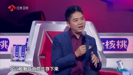 农村小哥北京跳钢管舞,温饱都解决不了,刘强