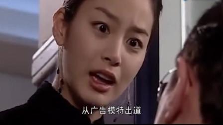"""""""韩国第一美女""""金泰熙吐糟人气高演技差,"""""""