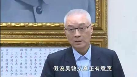 急急急国民党中央委员送联署书征召韩国瑜视频