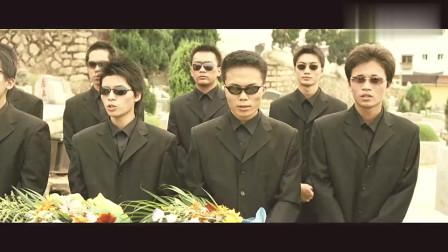 黄渤和徐峥参加葬礼这段剧情 中国黑色幽默的高