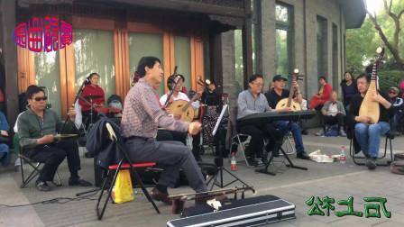 天坛民乐团器乐合奏《西游记》插曲音乐