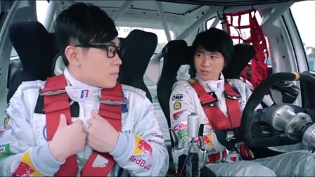 搞笑视频:韩寒教大鹏赛车技巧,结果韩寒一句